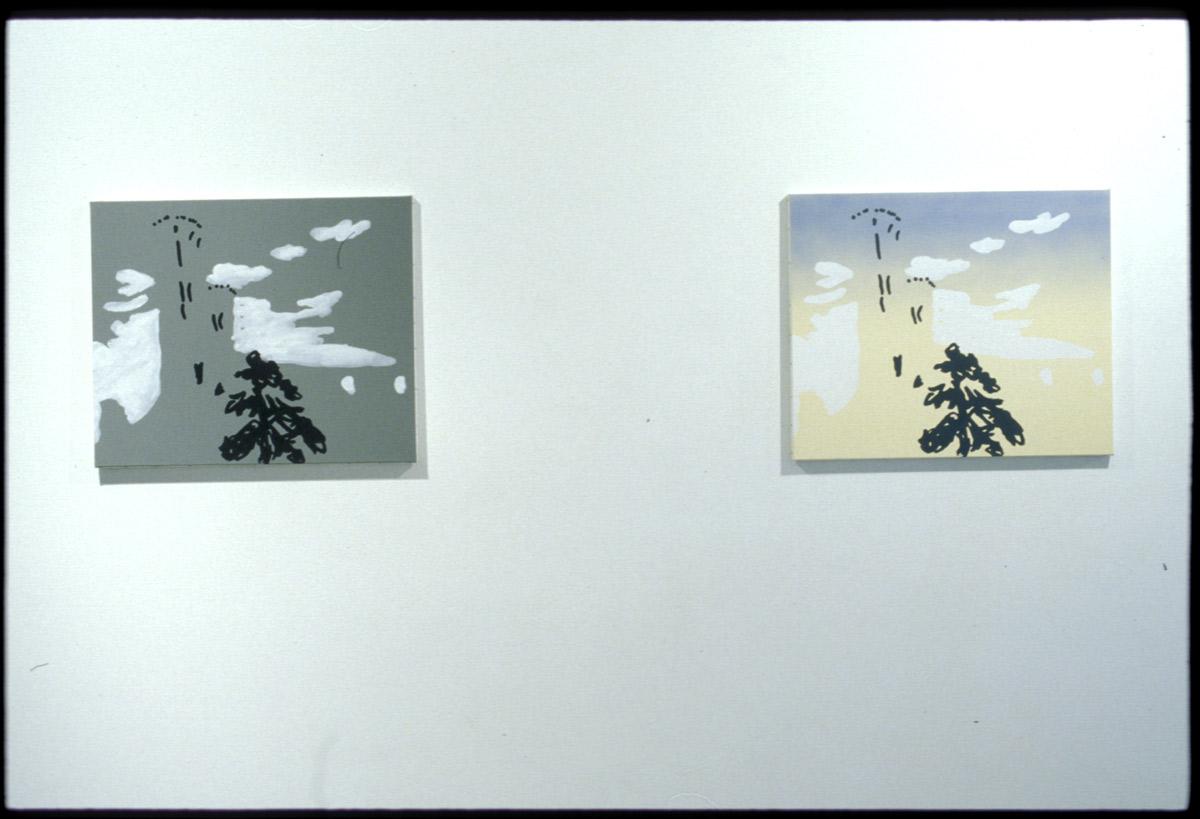 Takahashi Exposition 2002