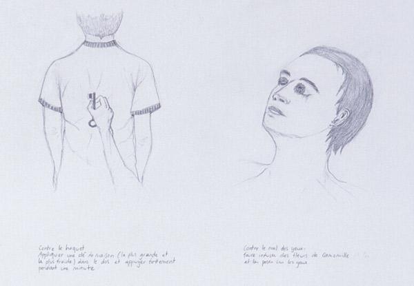 Julia Pallone, artiste en résidence, 2006